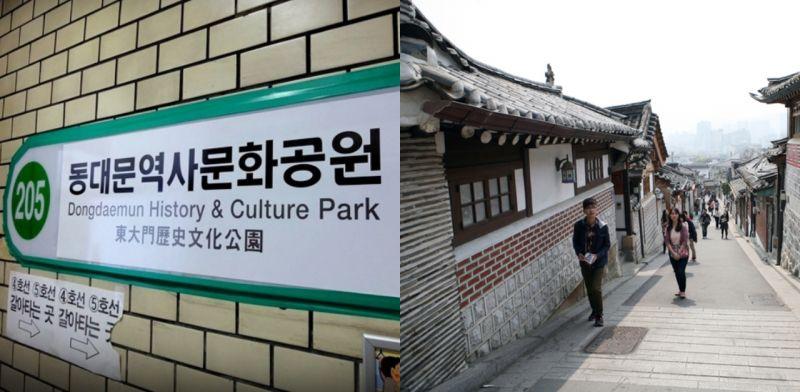 近日來韓旅行不得不知的小資訊!
