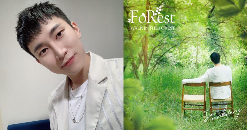BTOB 徐恩光出道后第一次⋯⋯首场个唱 7 月在线上举行!