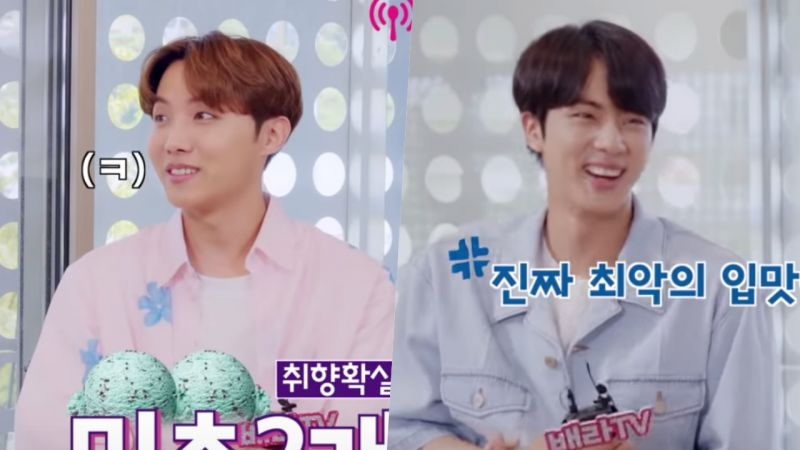 BTS防彈少年團分享最愛冰淇淋,J-Hope選「薄荷巧克力」被Jin吐槽:「真是最差的口味!」