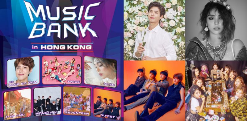 Music Bank World Tour继2012年之后 2019年要再来香港啦!