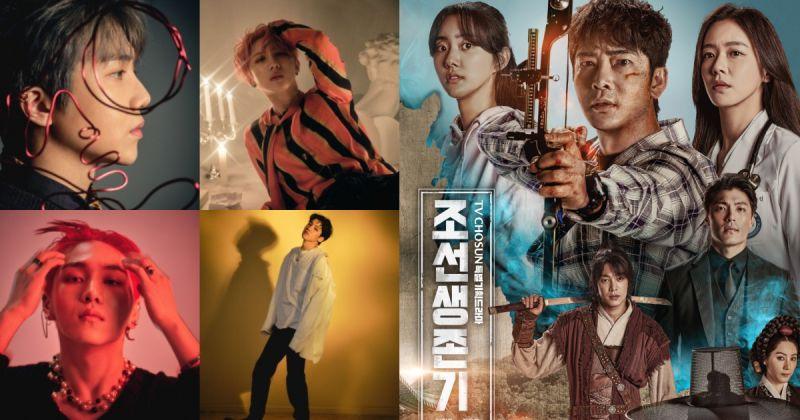 Pentagon 回歸前夕送驚喜 四成員為《朝鮮生存記》唱 OST!