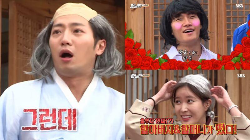 《Running Man》像家人一样的李相烨、林秀香出演预告公开,全员大玩cosplay!