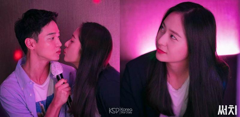 《Search》终於公开张东润、Krystal吻戏花絮,两人现场笑声不断超可爱♡