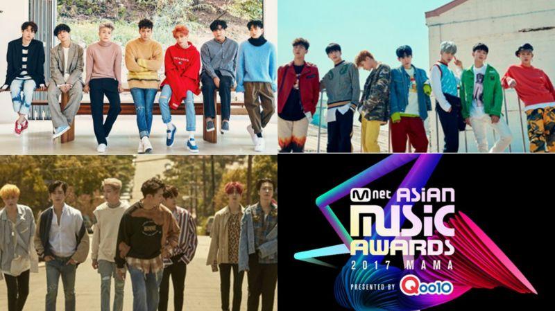 人氣男團總出動!Super Junior、GOT7、Monsta X確定出演2017MAMA音樂盛典