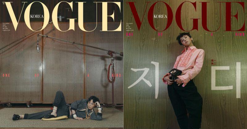 时隔4年!G-Dragon登上杂志《VOGUE KOREA》11月号封面,诠释「独一无二」的风格!