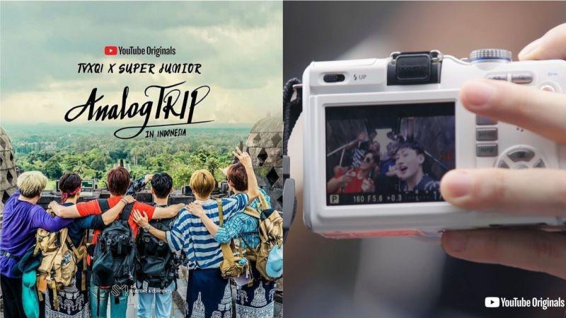 紅家、藍家追起來!東方神起與Super Junior一同前往印尼背包旅行 《Analog Trip》將於下月9日首播