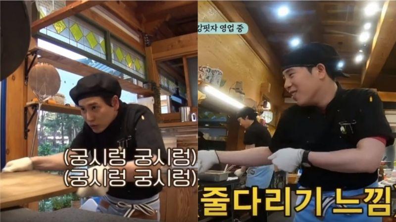 《姜食堂3》圭贤「烤披萨」的姿势引发笑声!究竟是「偷窥邻居」、「拔河」还是「打架」?