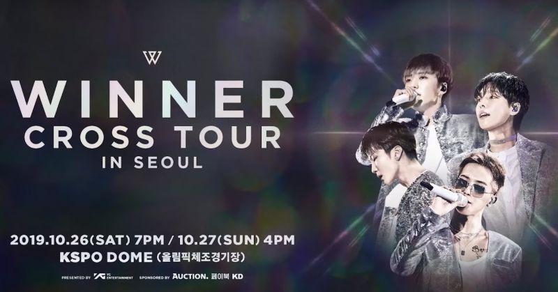 WINNER 釋演唱會預告片 亞巡海外首站造訪台灣!