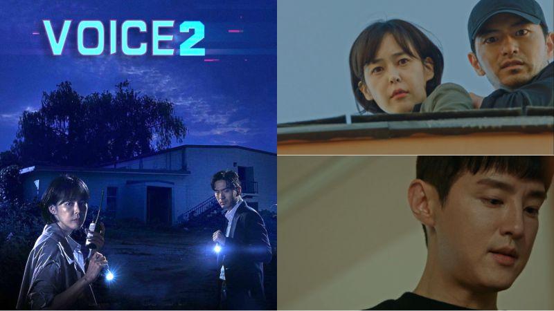 《Voice2》收視創新高,確定製作第三季!因為是延續性的故事,會盡快製作和編程!