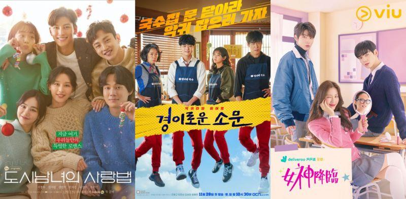 【KSD評分】由韓星網讀者評分:《驅魔麵館》這星期來到TOP 2啦!