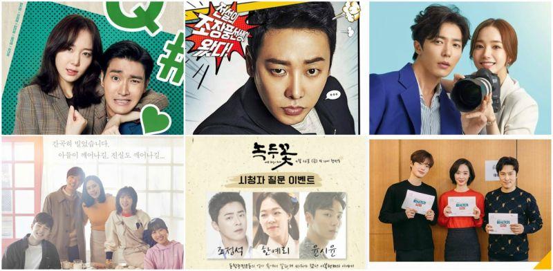 韓劇 4 月新劇又一波,又有選擇障礙了