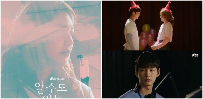 韓國史上第一      JTBC網路劇《可能認識的人》獲頒休士頓國際電影節金獎