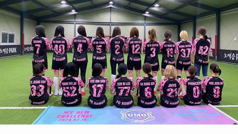 從金賽綸、吳夏榮、金世正到志效Mina...明星女子興趣足球隊創團!