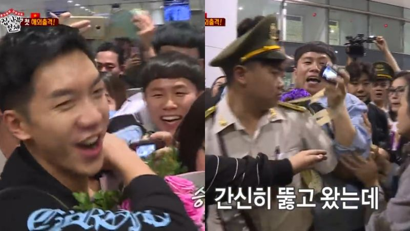 《家師父一體》梁世炯被保鏢誤以為是李昇基粉絲,險成機場失蹤兒童~XD