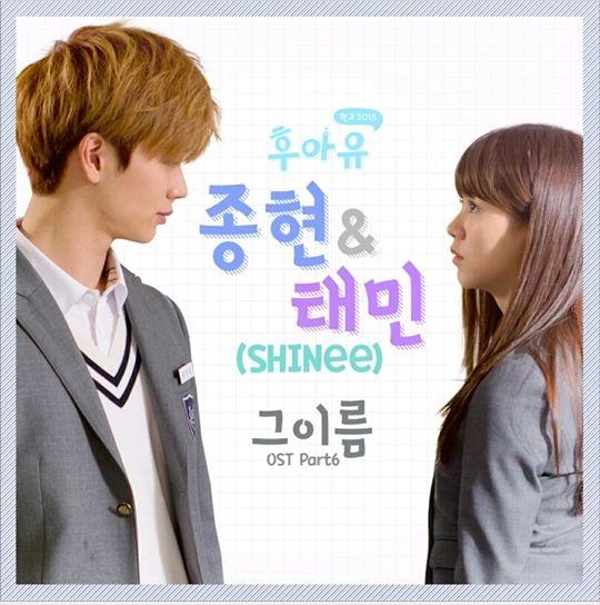 SHINee鐘鉉及泰民演唱《Who Are You-學校2015》OST《她的名字》