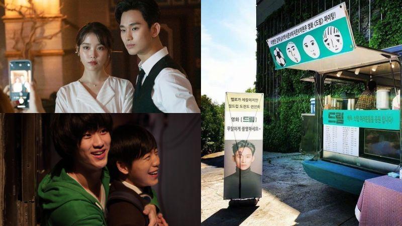 因為和朴敘俊、IU、李玹雨都有交情!金秀賢為電影《Dream》劇組送上應援咖啡車:「順利拍攝吧!」