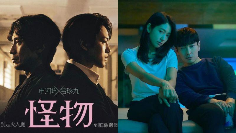 JTBC近期两大好剧不容错过《怪物》、《薛西弗斯的神话》双主角互飙演技!