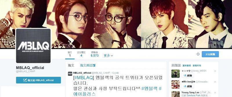 MBLAQ 官方Twitter 開通!