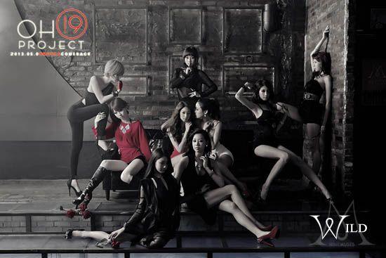 Nine Muses公开新曲《WILD》MV 大尺度引关注
