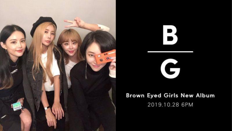 欧逆们终於要回来啦!时隔了4年...Brown Eyed Girls确定将在10月28日回归!