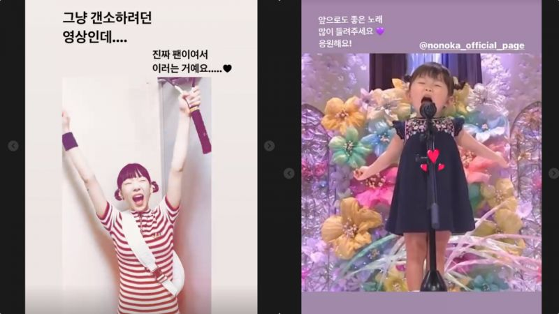太妍模仿Nonoka唱歌之后引风波,被韩国网友洗版留言骂「卖国奴」