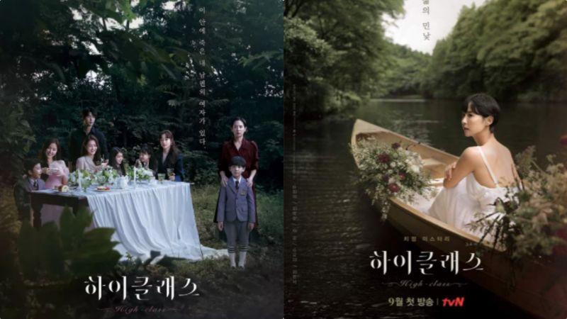 韩国顶层社会0.1%的女人们都在做什么!在这部《High Class》里嗅到了《SKY Castle》的味道