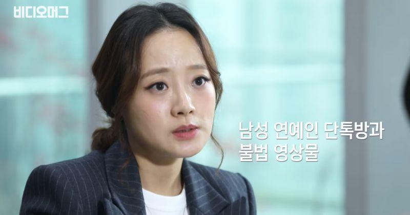勝利&鄭俊英事件最初揭露者受訪:「很多受害女性不知自己被偷拍」