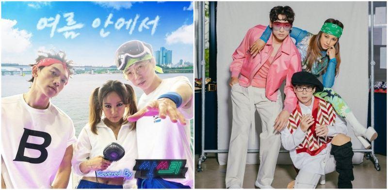 「SSAK3」劉在錫+Rain+李孝利《在夏天裡》音源公開即奪得冠軍!