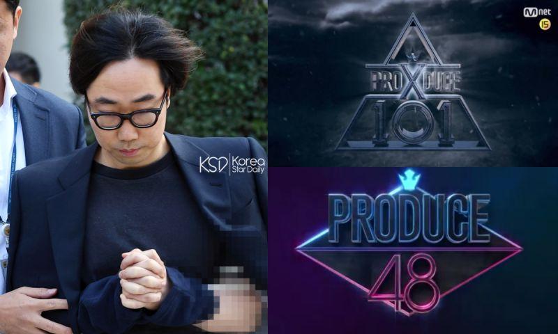 向《PRODUCE 101》製作組提供招待的演藝企劃公司:STARSHIP娛樂、Woollim娛樂