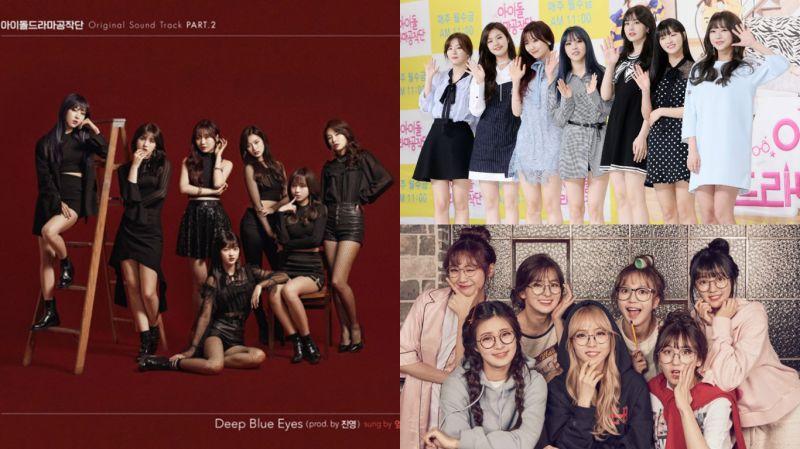 從電視劇走入現實 《偶劇工》鄰家少女下周登《Music Bank》!