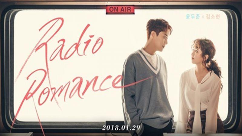 《Radio Romance》金所炫變身電台作家  展現熟女演技坦言緊張