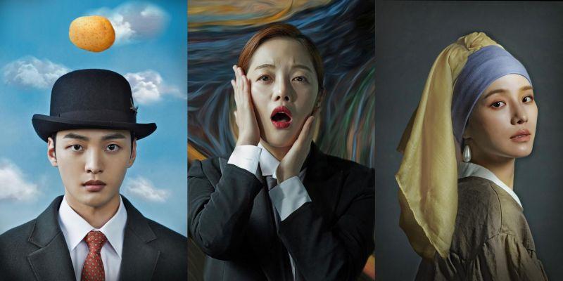 《达利和马铃薯汤》金旻载、朴圭瑛等人物海报超吸睛~KUSO名画《人子》、《呐喊》、《戴珍珠耳环的少女》