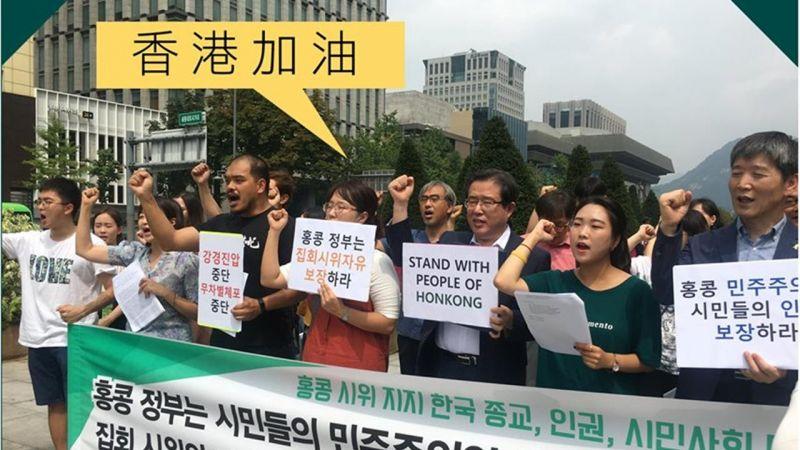 港韩连结:92个韩国公民团体,街头声援香港!