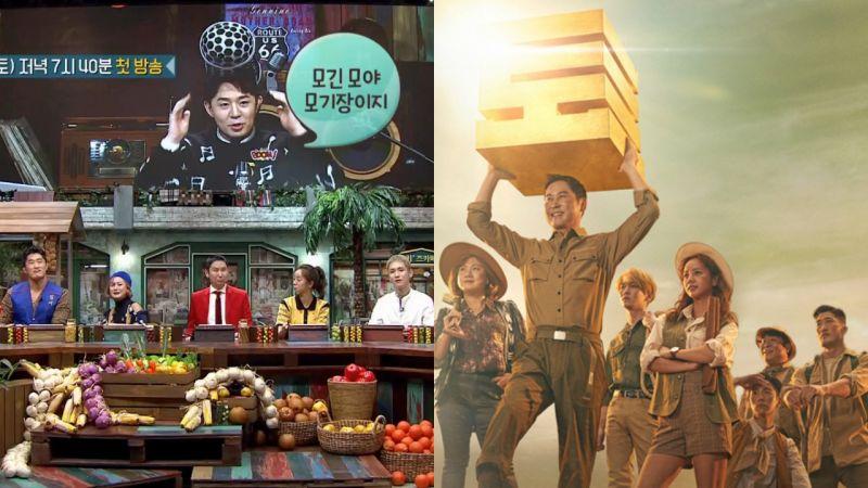 tvN音樂+美食新綜藝《驚人的星期六》雄心勃勃的三大看點!