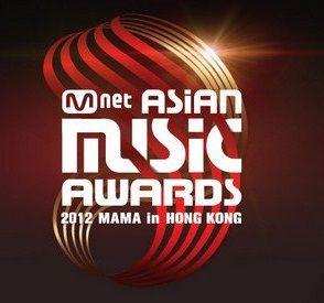 2012第14屆Mnet亞洲音樂大獎(MAMA)入圍名單出爐