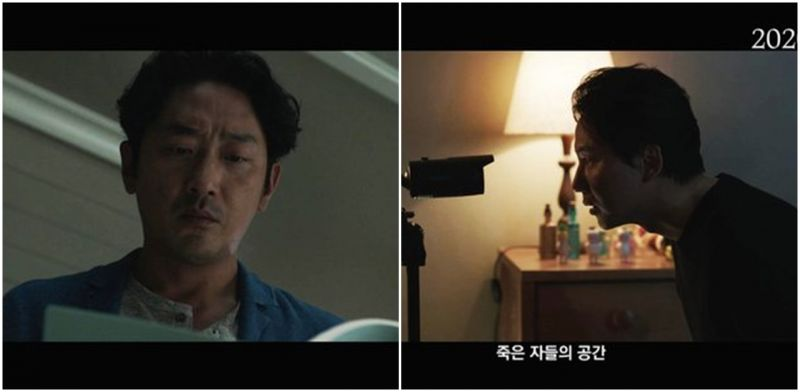 """新电影《阴橱》发表会河正宇幽默再现:金南佶""""很IKEA""""的感觉?"""