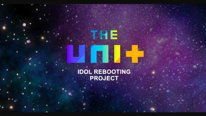 《The Uni+》今晚落幕 最終出道組 18 人明日舉行游擊公演!