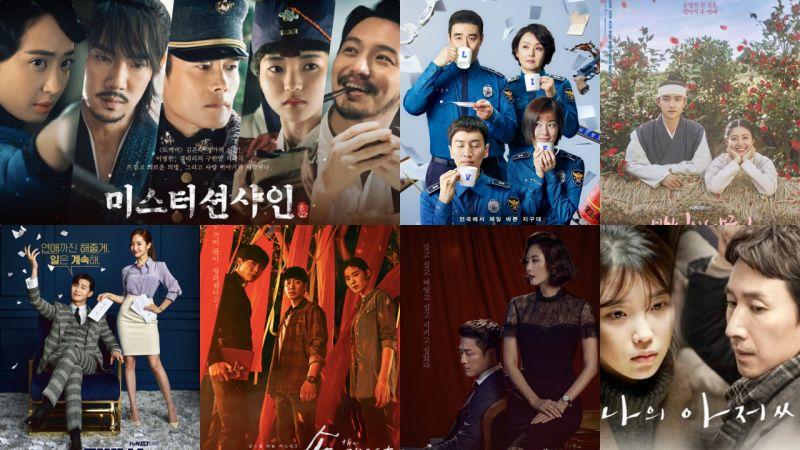 業界人士評選出的2018年最佳韓劇來了!這些劇你都刷了嗎?