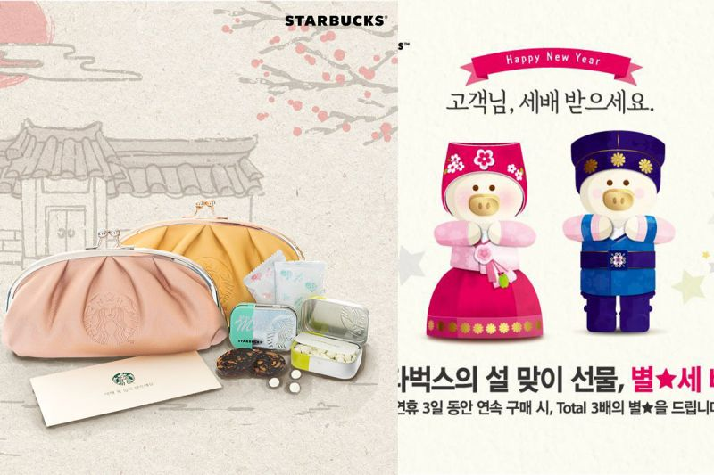 用Starbucks复古手拿包装满零食也一并装下满满福字吧!