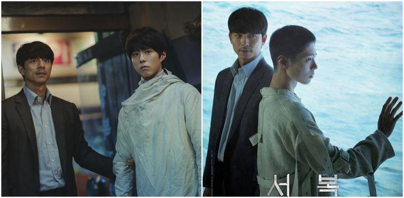 哭!今年看不到孔劉與寶劍的《永生戰》了!韓國決定將延期上映