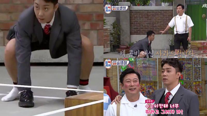 《完美搭檔》李壽根看到殷志源做了丟臉的事後...表示:「不要責怪志源,就當成是我做的吧!」