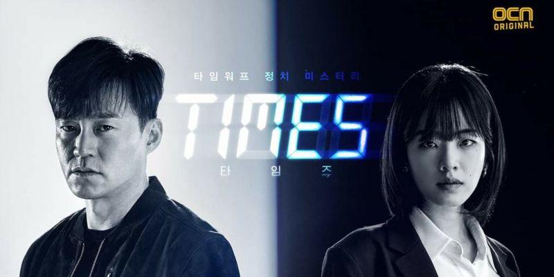 李瑞镇、李周映OCN新剧《Times》剧名揭密:媒体Times、连结的两个时间