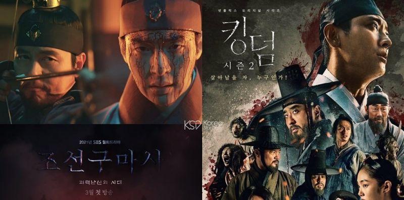 乍看都是古裝喪屍劇,張東潤新劇《朝鮮驅魔師》預告相似《屍戰朝鮮》引發討論