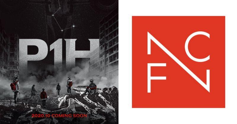 FNC 挑戰創舉 推出電影刻畫新男團世界觀!