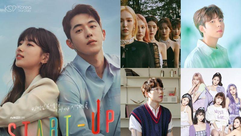 新劇《Start-Up》超強OST陣容:Red Velvet、鄭承煥、10cm、Oh My Girl、Davichi