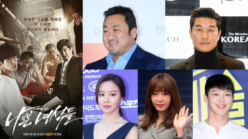 马东锡-金相中-金雅中-姜艺媛-张基龙确定出演电影版《坏家伙们》!