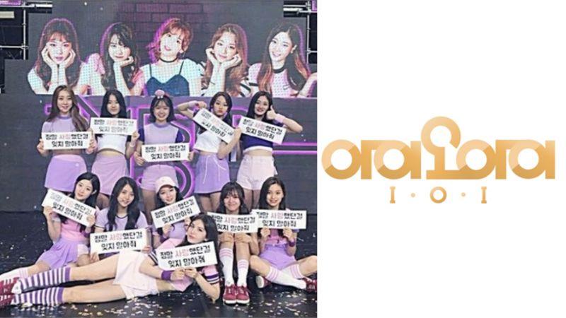 这次是真的确定啦!I.O.I在解散2年半后宣布重组,将在10月以9人团形式回归!