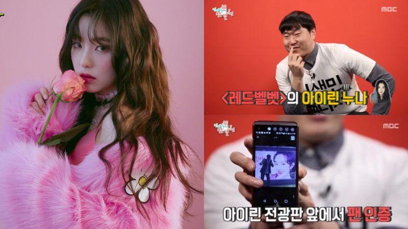 因為喜歡Red Velvet的Irene進了SM工作,結果卻成為了他的經紀人!
