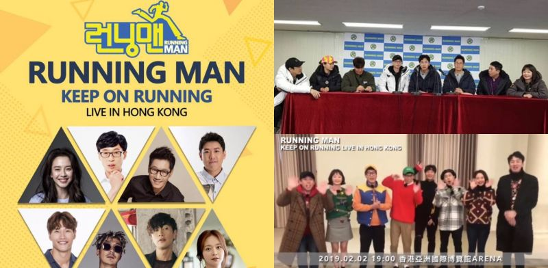 想與RM成員在香港預祝新春來臨嗎?現在KSD給這個機會大家啦~