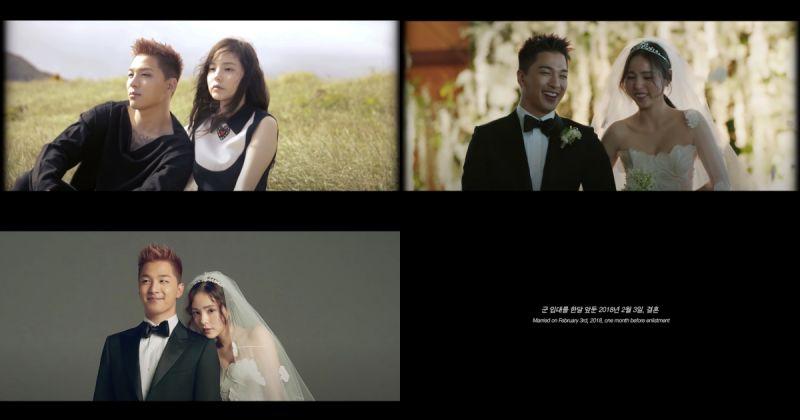 太阳谈闵孝琳 「若不是遇到她,我应该根本不会想结婚」